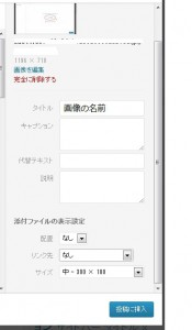 メディアファイル③