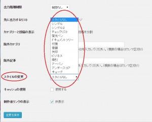 サイトマップ②